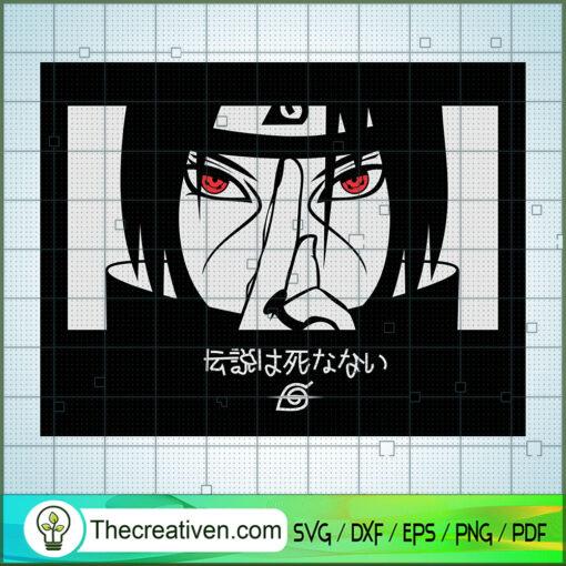 anime svg number 17 copy