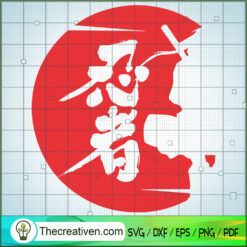 Itachi Redmoon Naruto SVG, Itachi SVG, Anime SVG