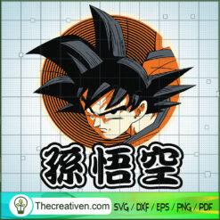 Goku Head Circle SVG, Goku SVG, Dragon Ball Z SVG