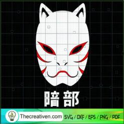 Anbu Black Ops Mask SVG, Naruto Shippuden SVG, Anime SVG
