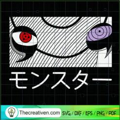 Sharingan and Rinnegan Eyes SVG, Naruto SVG, Anime SVG