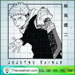 Jujutsu Kaisen Yuji Itadori SVG, Jujutsu Kaisen SVG, Anime Japan SVG