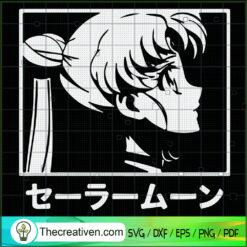 Beauty Sailor Moon SVG, Love Sailor Moon SVG, Anime SVG