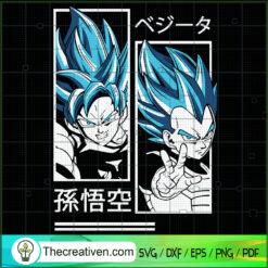 Goku Supper Saiyan Blue Poster SVG, Goku SVG, Dragon Ball Z SVG