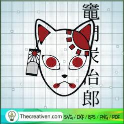 Tanjiro Mask SVG, Kimetsu no Yaiba SVG, Anime SVG