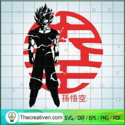 Goku Super Saiyan 2 SVG, Goku Dragon Ball SVG, Dragon Ball Z SVG