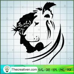 Jesus Lion SVG, Lion King SVG, Jesus SVG