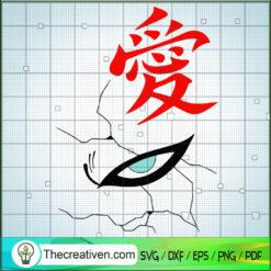 Gaara Eyes SVG, Naruto SVG, Manga And Anime SVG