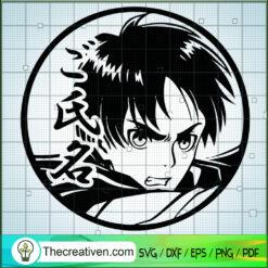 Eren Yeager Circle SVG, Attack On Titan SVG,  Anime Japan SVG