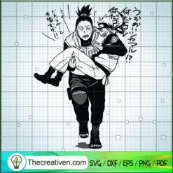 Nara Shikamaru Carry Naruto SVG, Naruto SVG, Anime Manga SVG