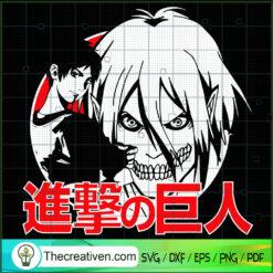 Eren Attack On Titan SVG, Eren Yeager SVG, Anime Japan SVG